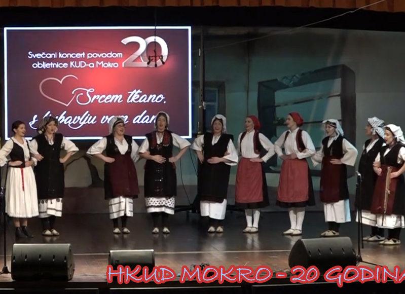 HKUD_Mokro_20_godina_Siroki