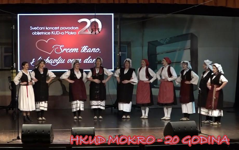 HKUD Mokro  – 20 godina rada