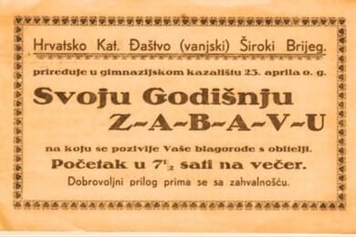 hrvatsko_djastvo_zabava_siroki_brijeg_gimnazija_840