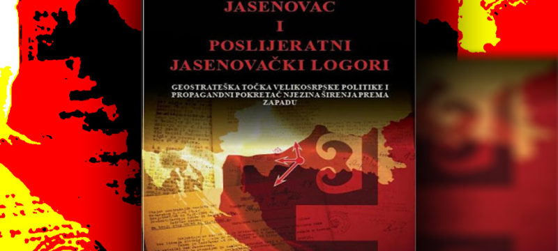 jasenovac_knjiga_pilic_matkovic