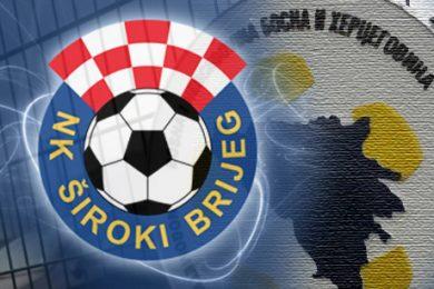 nk_siroki_vs_nsbih_2017